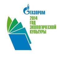 2014 - год экологической культуры