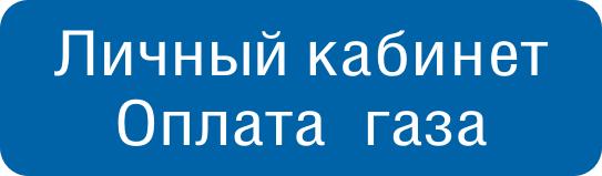 Уфмс по красноярскому краю официальный сайт
